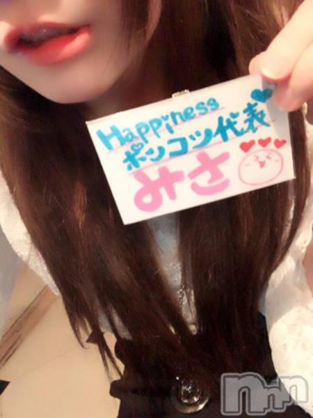 長野ガールズバーCAFE & BAR ハピネス(カフェ アンド バー ハピネス) みさの7月19日写メブログ「ぽんこつ代表!!!」