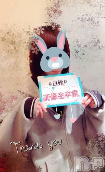 長野ガールズバーCAFE & BAR ハピネス(カフェ アンド バー ハピネス) みさの5月11日写メブログ「研修生そつぎょーう❤︎.*」