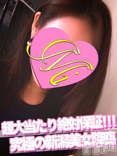 長岡デリヘル(ミミ)の2018年6月14日お店速報「最強SSS級美女&激カワGAL体験圧倒的美女宣言」