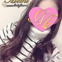 長岡デリヘル Mimi(ミミ)の2月9日お店速報「週末は極上の美女と至福のひと時を【Mimi】がお届けしますっ」