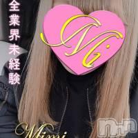 長岡デリヘル Mimi(ミミ)の5月20日お店速報「未経験の敏感グラマラスBODYにロリカワFACEは反則ですっ!!」