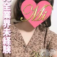 長岡デリヘル Mimi(ミミ)の5月31日お店速報「日曜日も地元の新潟美女で決まり(*'ω'*)」
