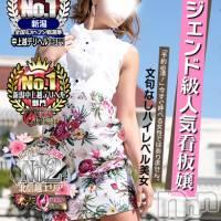 長岡デリヘル Mimi(ミミ)の8月24日お店速報「長岡でオキニを探すならMimiで決まり(*'ω'*)」