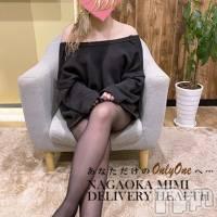 長岡デリヘル Mimi(ミミ)の2月19日お店速報「長岡の週末は地元の可愛い女の子で決まりっ!!!」