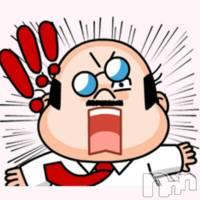 長岡デリヘル Mimi(ミミ)の3月25日お店速報「最強一撃【全キャスト一律料金!大幅値引きの70分コミコミ13,000円】」