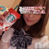 長岡デリヘル Mimi(ミミ)の4月11日お店速報「最高の休日はイチオシのオキニで決まりですっ(*'▽')///」