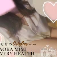 長岡デリヘル Mimi(ミミ)の4月27日お店速報「エロ可愛い美人お姉さんは性格も超~イイ!絶対にハマりマスッ!!!」