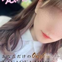 長岡デリヘル Mimi(ミミ)の5月21日お店速報「地元新潟の可愛い女の子と遊ぶなら当店にお任せ下さい♪」