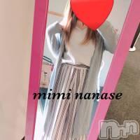 長岡デリヘル Mimi(ミミ)の6月24日お店速報「オキニのあの子に大人気のこの子!どの子も超~お勧めですっ!!!」