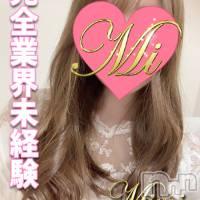 長岡デリヘル Mimi(ミミ)の9月17日お店速報「地元新潟美女と遊ぶならMimiで絶対に決まりですっ!!」