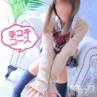 新人 かな(19) 身長157cm、スリーサイズB83(C).W55.H79。新潟手コキCECIL新潟店(セシルニイガタテン)在籍。