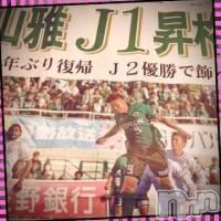 J1昇格(*≧∀≦*)