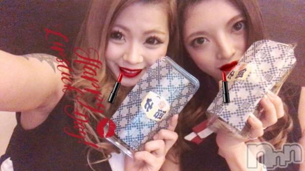 権堂キャバクラCLUB S NAGANO(クラブ エス ナガノ) みいなの2月5日写メブログ「恵方巻」