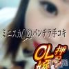 吉川ひなの(20)