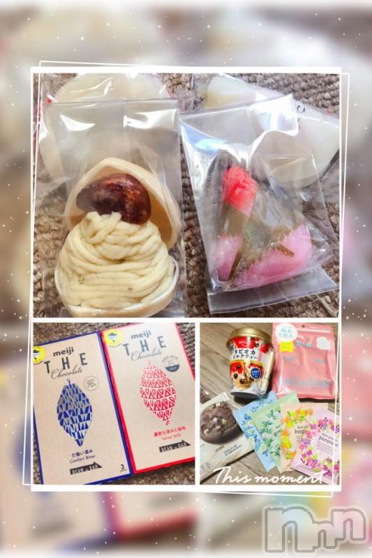 伊那デリヘルピーチガール ほのか(24)の2019年1月13日写メブログ「ありがとうございました♡」