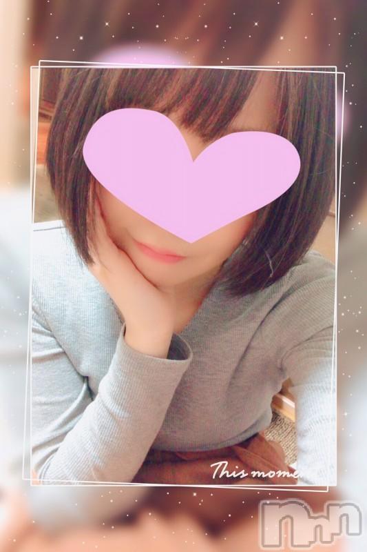 伊那デリヘルピーチガール ほのか(24)の2019年3月16日写メブログ「自分メンテナンス!」