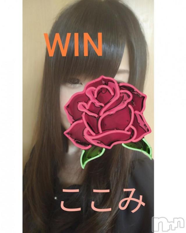 長野デリヘルWIN(ウィン) 輝き/ここみ(28)の2018年6月14日写メブログ「見えちゃう...♡」