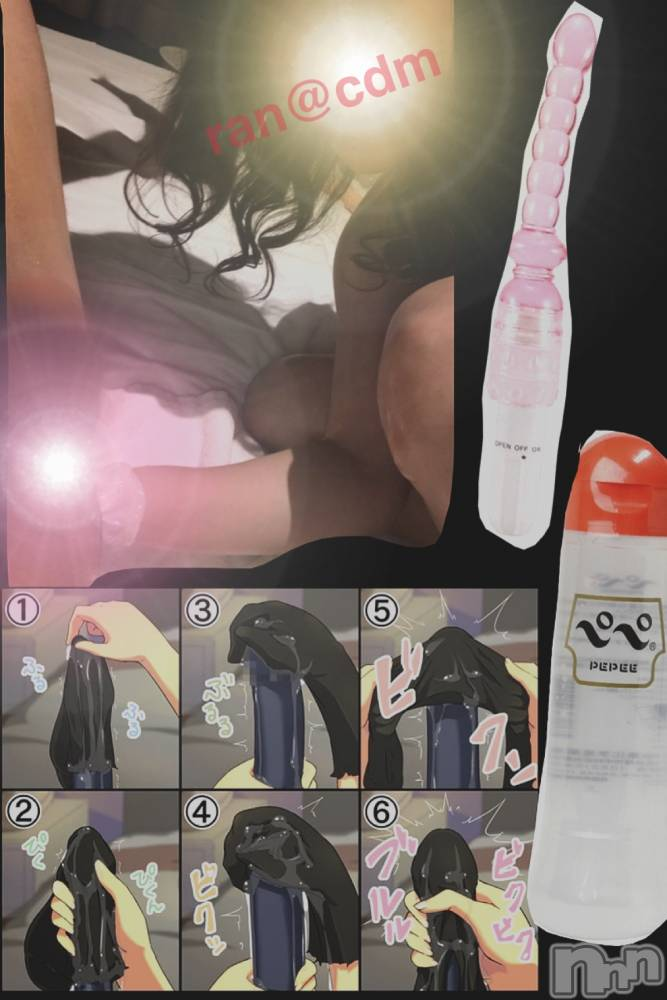 松本SMcoin d amour(コインダムール) 蘭お姉様(24)の11月30日写メブログ「☆淫乱ケツマンコ★いつもと違った☆」
