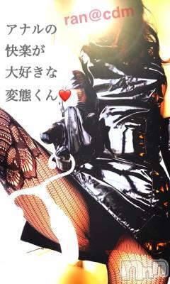 松本SM coin d amour(コインダムール) 蘭お姉様(25)の7月15日写メブログ「アナルでイッて白目に。。♡」