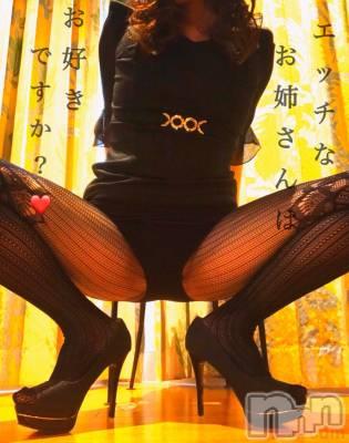 松本SM coin d amour(コインダムール) 蘭お姉様(24)の7月16日写メブログ「プチお知らせ★」