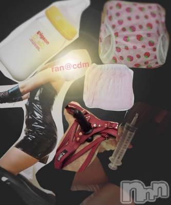 松本SM coin d amour(コインダムール) 蘭お姉様(24)の9月17日写メブログ「☆オムツ大好き★変態に豹変☆」