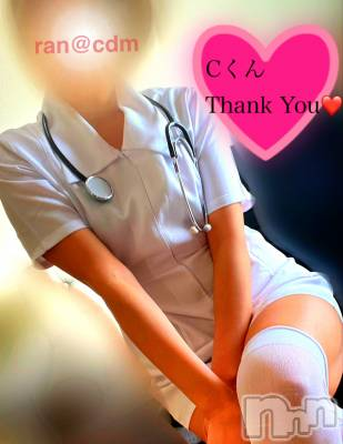 松本SM coin d amour(コインダムール) 蘭お姉様(25)の1月11日写メブログ「性処理は私がしてあげる♡」