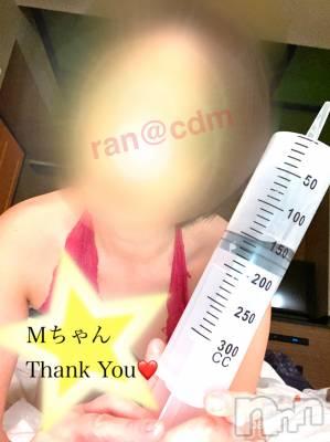 松本SM coin d amour(コインダムール) 蘭お姉様(25)の2月18日写メブログ「浣腸器見ただけで。。♡」