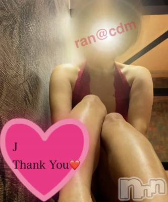 松本SM coin d amour(コインダムール) 蘭お姉様(25)の3月13日写メブログ「夢が叶っちゃった~♪」