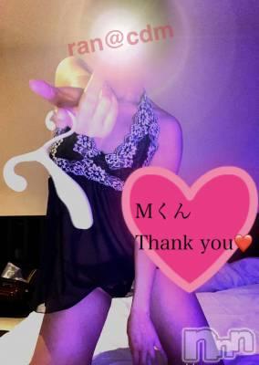 松本SM coin d amour(コインダムール) 蘭お姉様(25)の3月14日写メブログ「アナル弄られたくて。。♡」