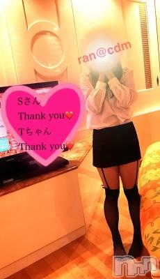 松本SM coin d amour(コインダムール) 蘭お姉様(25)の3月27日写メブログ「乳首でイッちゃう?!聖水かけちゃった~♪」
