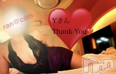 松本SM coin d amour(コインダムール) 蘭お姉様(25)の4月28日写メブログ「手コキが1番気持ち良いかも?!♡」