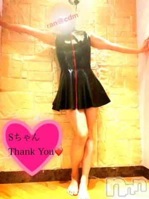 松本SM coin d amour(コインダムール) 蘭お姉様(25)の5月14日写メブログ「アナルの絶頂知っちゃった?!♡」
