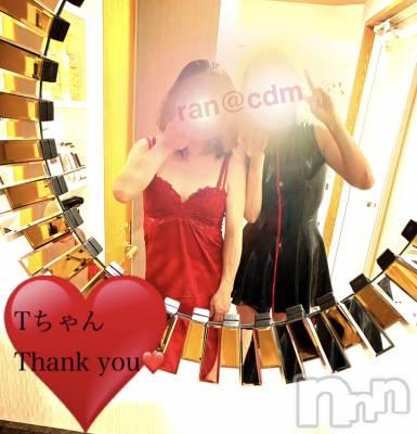 松本SM coin d amour(コインダムール) 蘭お姉様(25)の6月12日写メブログ「女装子発見~♡」
