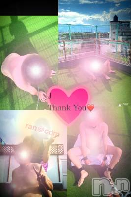 松本SM coin d amour(コインダムール) 蘭お姉様(25)の7月14日写メブログ「野外PLAYはやっぱり興奮しちゃう♡♡」