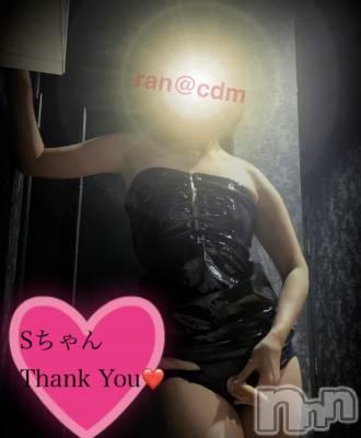松本SM coin d amour(コインダムール) 蘭お姉様(25)の7月23日写メブログ「正常位が忘れられなくて。。♡」