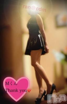 松本SM coin d amour(コインダムール) 蘭お姉様(25)の9月16日写メブログ「食い込ませて興奮しちゃう♡」