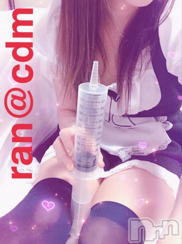松本SMcoin d amour(コインダムール) 蘭お姉様(24)の2018年4月16日写メブログ「続☆浣腸オプション無料♡」