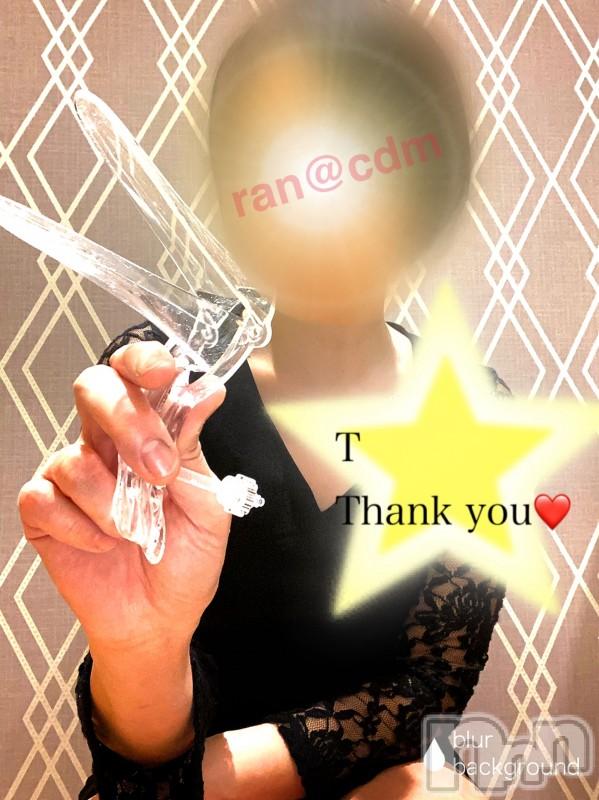 松本SMcoin d amour(コインダムール) 蘭お姉様(25)の2021年2月23日写メブログ「肛門広げられて恥ずかしくないの??♡」