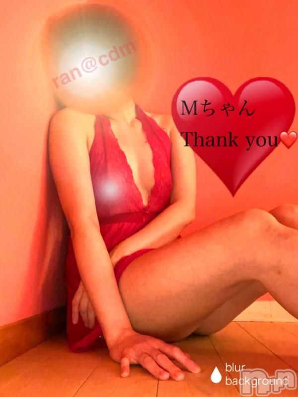 松本SMcoin d amour(コインダムール) 蘭お姉様(25)の2021年5月3日写メブログ「変態こそが現実逃避☆」