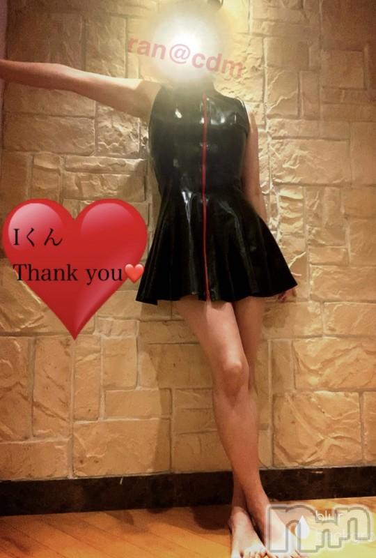 松本SMcoin d amour(コインダムール) 蘭お姉様(25)の2021年6月10日写メブログ「マゾ決定♡」