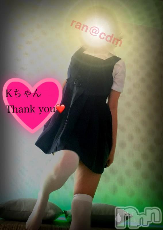 松本SMcoin d amour(コインダムール) 蘭お姉様(25)の2021年7月20日写メブログ「風俗マスター?!♡」