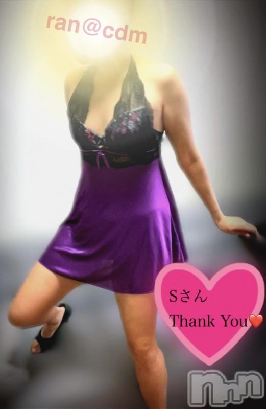 松本SMcoin d amour(コインダムール) 蘭お姉様(25)の2021年9月14日写メブログ「自分で性感帯探しちゃう♡」