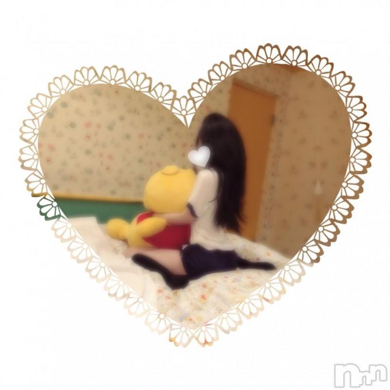 長岡デリヘルROOKIE(ルーキー) える☆指名率1位(18)の2018年12月22日写メブログ「るんるん。」