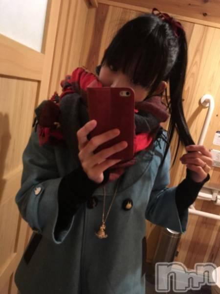 古町クラブ・ラウンジclub Lily -クラブリリィ-(クラブリリィ) 椎名 いのりの3月11日写メブログ「弥彦にお参りしてきた」