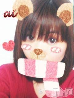 長野デリヘルHALLOWEEN@(ハロウィン@) アイ(27)の2018年2月15日写メブログ「出勤しました♪」