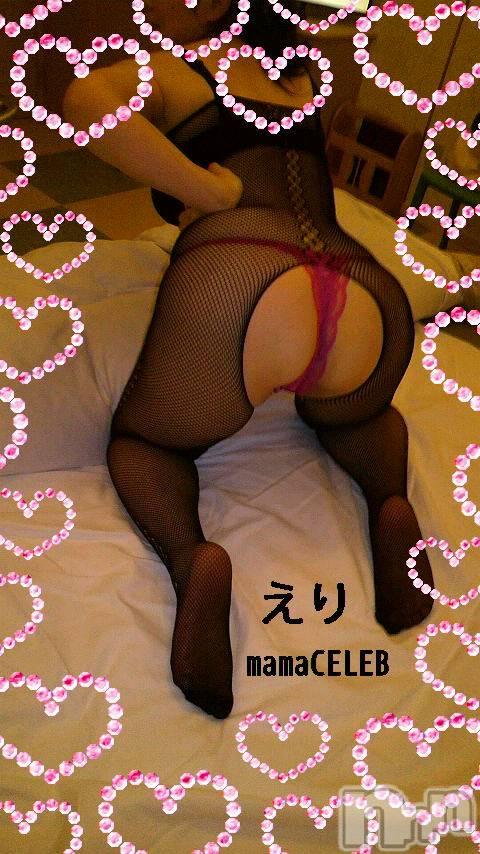 長岡人妻デリヘルmamaCELEB(ママセレブ) えり(37)の3月24日写メブログ「☆出勤中♪☆」