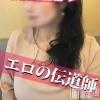 【新人】えり(37)