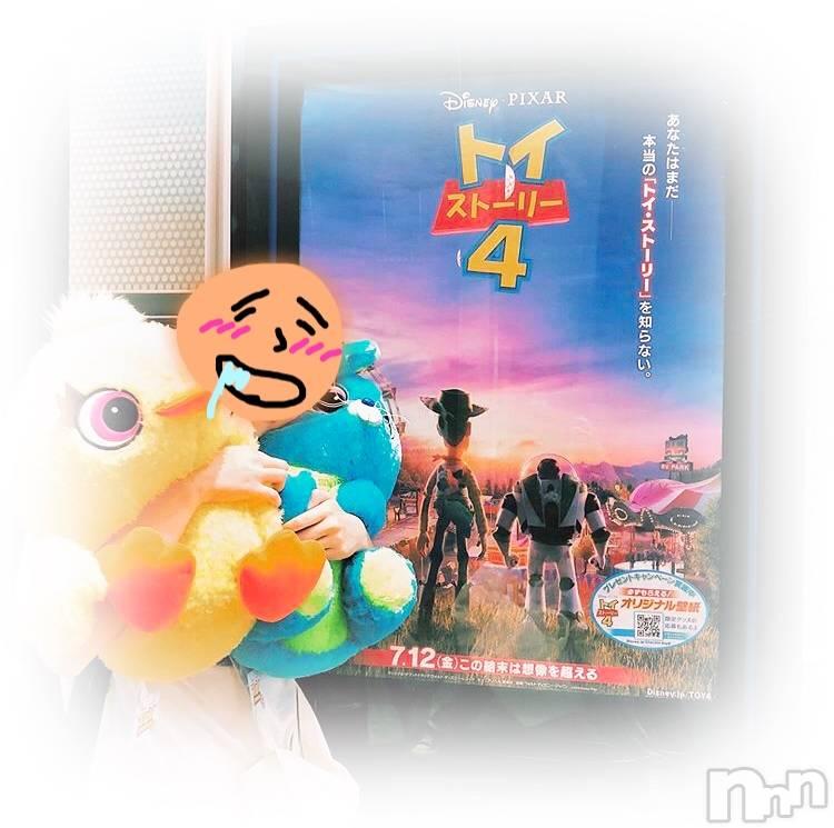 長岡デリヘルMimi(ミミ) 【にこ】(20)の7月17日写メブログ「教えてあげる❤︎」