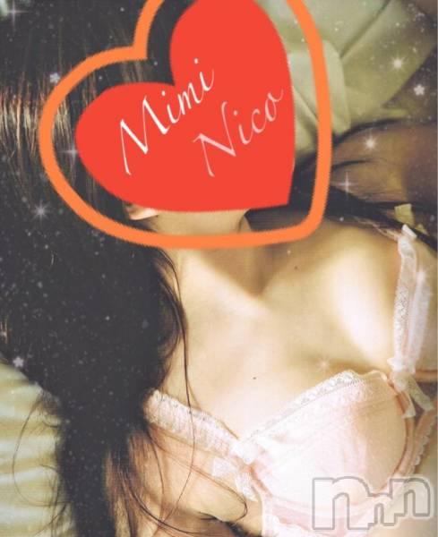 長岡デリヘルMimi(ミミ) 【にこ】(20)の2018年4月17日写メブログ「「迷わずそのまま」」