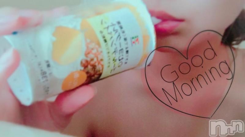 長岡デリヘルMimi(ミミ) 【にこ】(20)の2018年7月14日写メブログ「ゴールデンパイン♡」